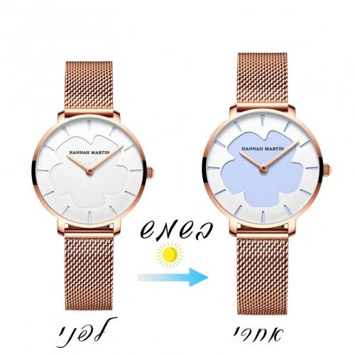 שעון יד מחליף צבע בשמש Hannah Martin לנשים Hm9040